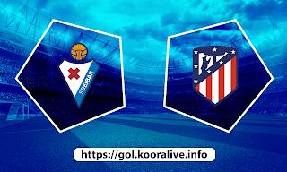 مشاهدة مباراة اتليتكو مدريد ضد ايبار 18-04-2021 بث مباشر في الدوري الاسباني