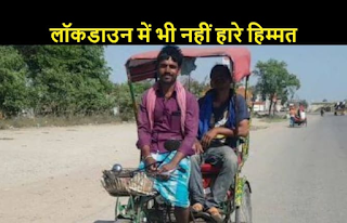 two-brother-come-to-begusarai-from-delhi