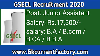 GSECL Junior Assistant Recruitment, GSECL Recruitment
