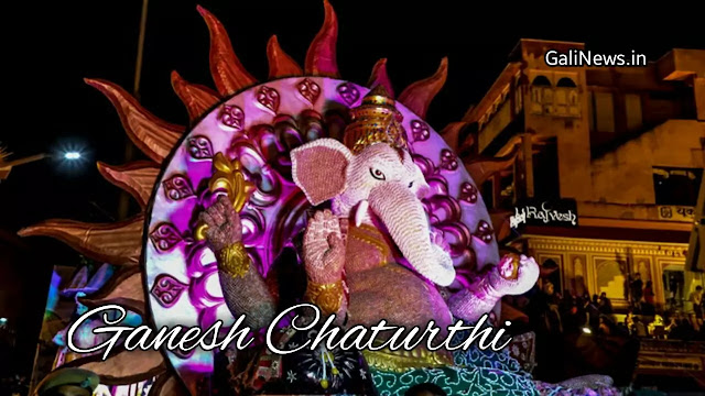 Ganesh Chaturthi Festival 2020 Date