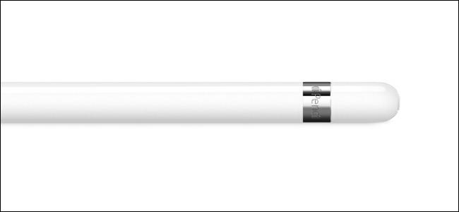 الجيل الأول من قلم آبل
