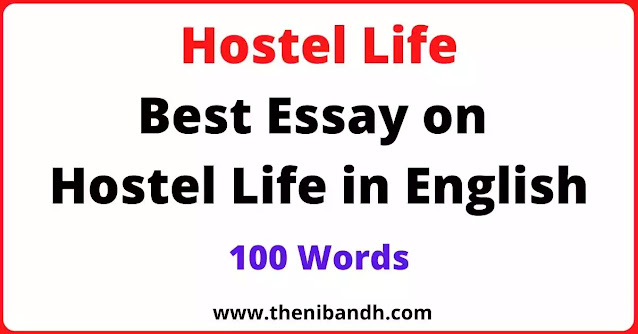 Hostel Life text image in English