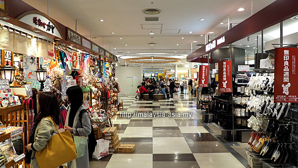 Narita Airport Shopping Area