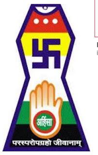 राष्ट्रीय जैन पत्रकार संगठन आईजा करेगा भारतभर के तपस्वियों का सम्मान