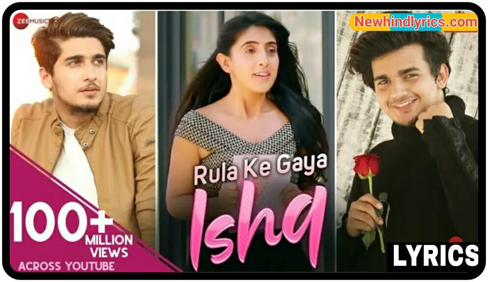 Rula ke gaya ishq tera Lyrics Song Bollywood Lyrics Newhindlyrics