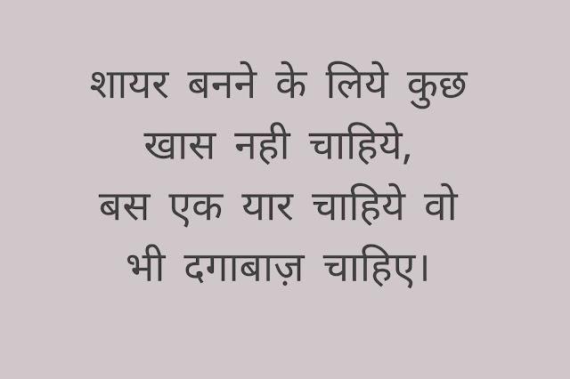 Girls Sad Status in Hindi