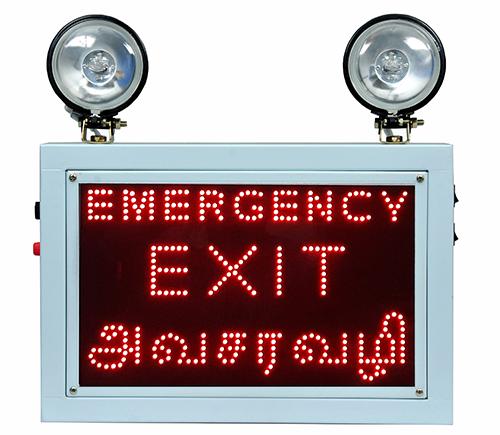 Best Tech Solution: Industrial Emergency Light EMERGENCY