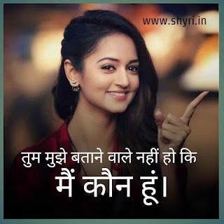 Hindi attitude sassy Instagram captions for girls pics status