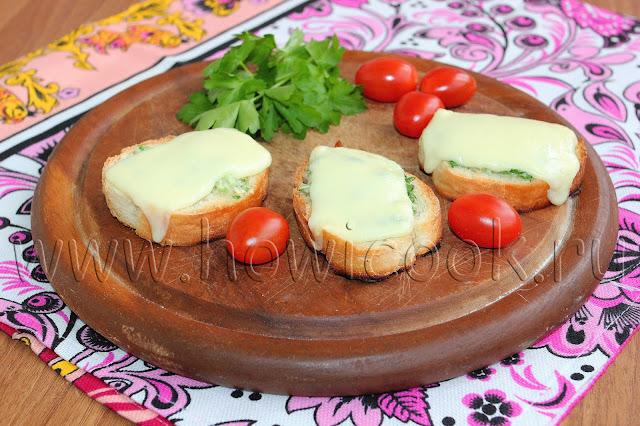 рецепт гренок с моцареллой и зеленью