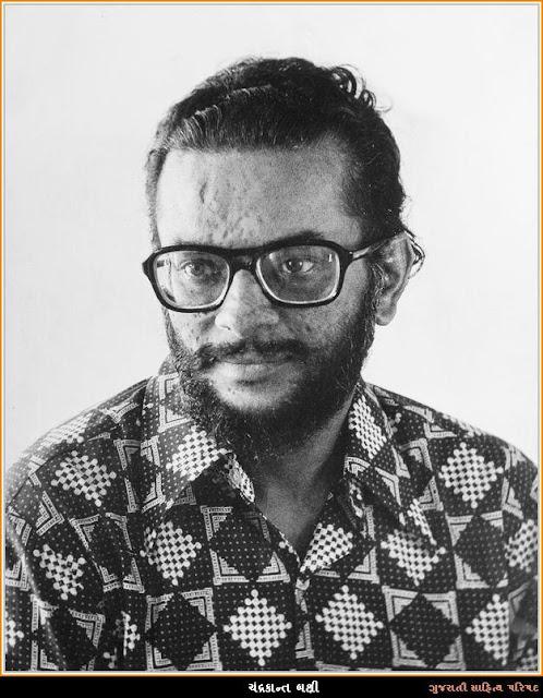 """बहुत याद आते हो,बक्षी बाबु""""...(हप्तो - ६) Gujarati Article By Naresh K. Dodia"""