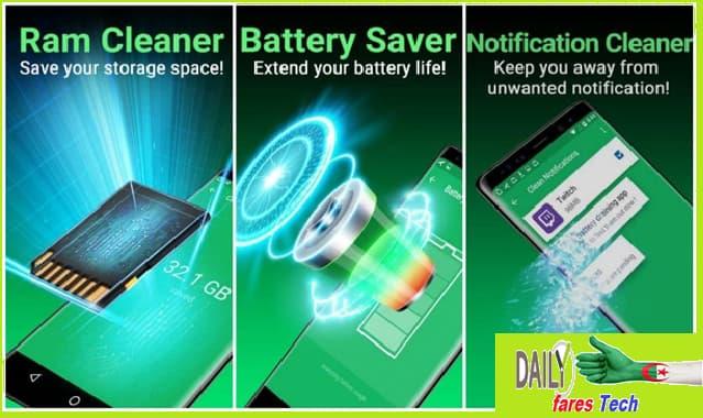 تحميل MAX Cleaner لنظام التشغيل Android