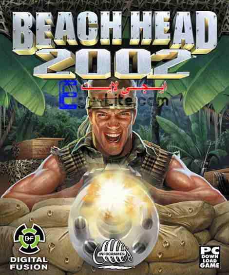 تحميل لعبة حرب الشواطئ Beach Head للكمبيوتر برابط مباشر