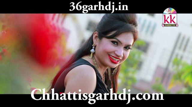 Hay Re Mor Chhaila Dilwala (Cg Dj Song) Dj Amit Kaushik 2018