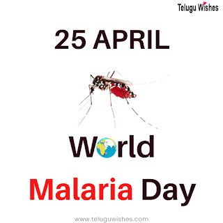 World Malaria Day images april 25