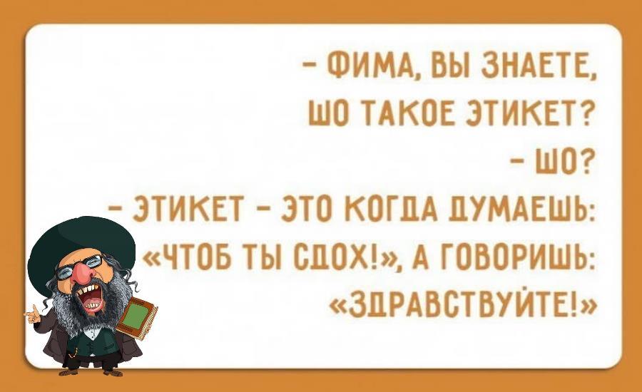 Смешной Одесский Житейский Юмор