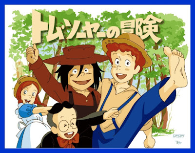 World Masterpiece Theater: The Adventures of Tom Sawyer