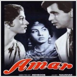 Amar (1954)