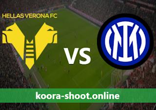 بث مباشر مباراة انتر ميلان وهيلاس فيرونا اليوم بتاريخ 25/04/2021 الدوري الايطالي