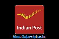 ઇન્ડિયા પોસ્ટ (ભારતીય ટપાલ વિભાગ) ગુજરાત સર્કલમાં 1826 ગ્રામીણ ડાક સેવક (GDS) પોસ્ટ્સ માટે ભરતી 2020