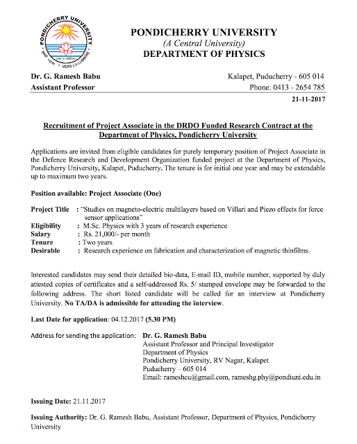 Pondicherry University Recruitment 2017 (6 Vacancies) Walk-In
