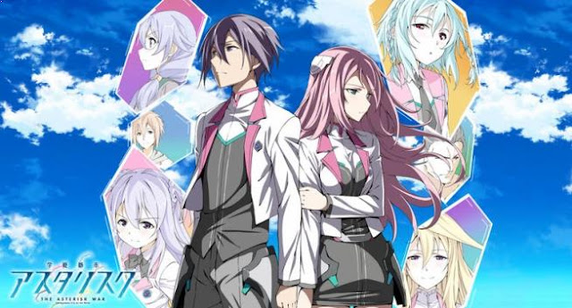 Gakusen Toshi Asterisk - Top Fantasy School Anime List