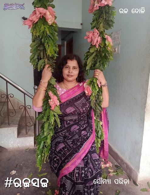 Soumya Mohapatra at Kalinga TV premises while celebrating Raja Praba in 2021