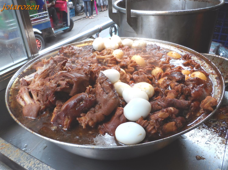 Thai Food Tripe