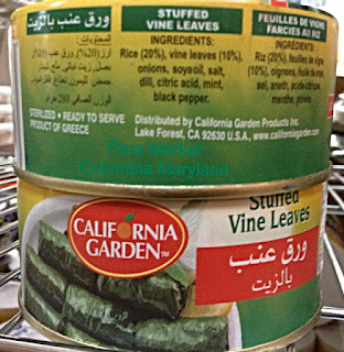 Vine leave, dolma recipes middle eastern reciepes.Pars Market has a wide selection of Vine leaves for you to try.