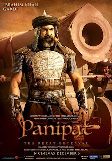 Panipat First Look Poster 15