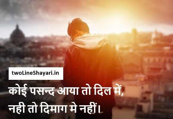 new attitude shayari DP, new attitude shayari Photo, new attitude shayari for Girl Dp, new attitude shayari In Hindi Image