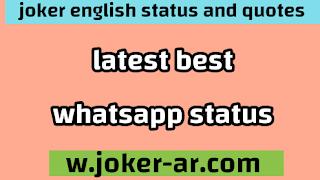 best Whatsapp Status 2021 - joker english