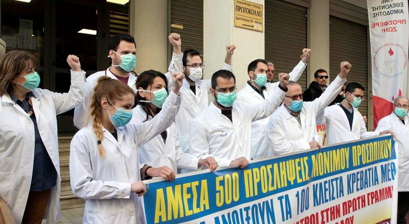 ΟΕΝΓΕ: Η Κυβέρνηση να σταματήσει να αγνοεί επιδεικτικά τους γιατρούς του δημόσιου συστήματος υγείας