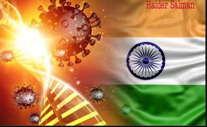 السلالة الهندية COVID19 جينيا بالتفصيل.