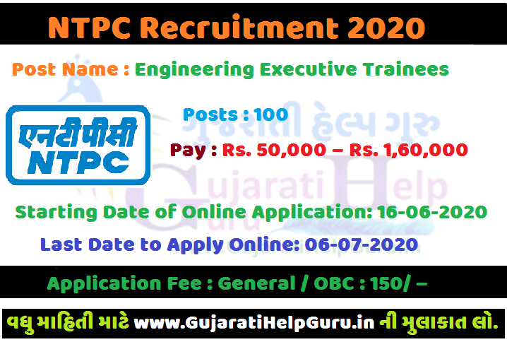 NTPC Recruitment 2020 for Engineering Executive Trainees through GATE