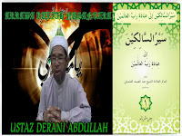 https://arrawa-kuliahnusantara.blogspot.com/search/label/USTAZ%20DERANI%20ABDULLAH