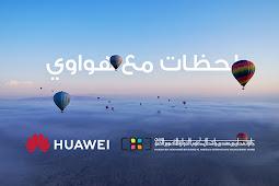 مسابقة تصوير عبر الإنستغرام بعنوان لحظات هواوي #HuaweixHIPA