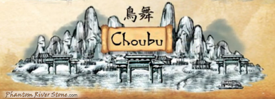Choubu is the second main area Ryo will visit in Shenmue III