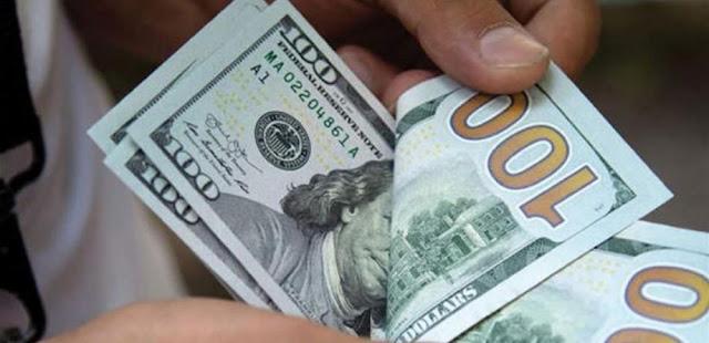 أسعار صرف العملات فى سوريا اليوم السبت 9/1/2021 مقابل الدولار واليورو والجنيه الإسترلينى