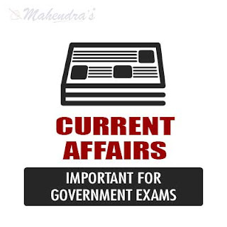 Current Affairs Quiz For Bank | SSC | Other Competitive Exams : 12.06.2018