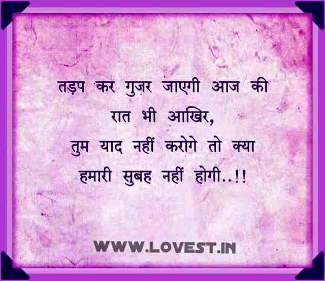 New attitude status hindi