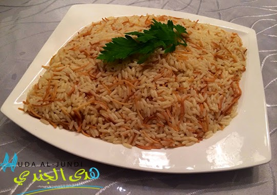 Syrischer Reis mit Fadennudeln – Riz bi Shiriya – الارز بالشعيرية ...