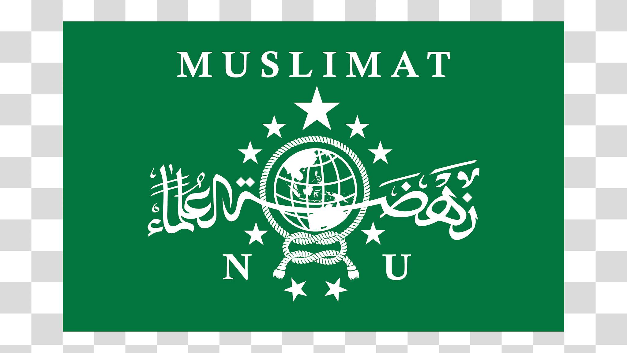 Muslimat NU Logo PNG Transparent Image