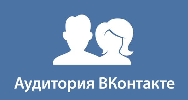 Как создать и расркутить группу Вконтакте бесплатно