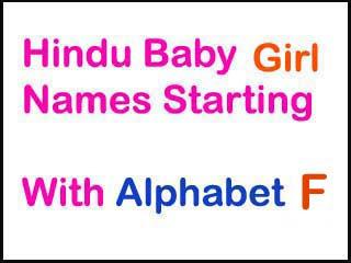 Hindu Baby Girl Names Starting With F In Sanskrit