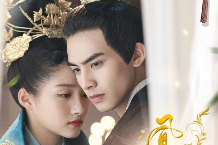 Download Drama China Untouchable Lovers Batch Sub Indo