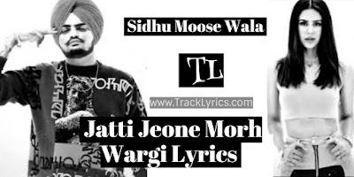 jatti-jeon-morh-wargi-lyrics