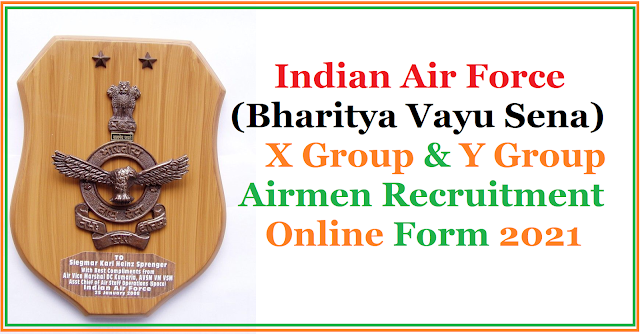 Airforce online Form X&Y Group Sarkari Result