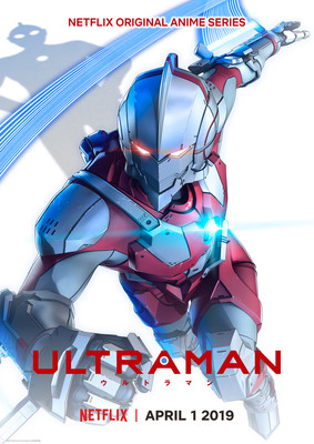 Anime Ultraman 2019