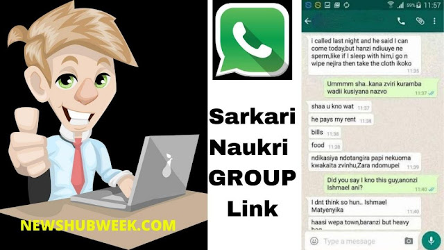 Join 601+ Sarkari Naukri Whatsapp Group Links Latest Update