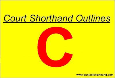 Court Legal [C] Alphabet Shorthand Outlines